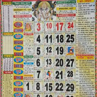 Screenshots - 2021 Calendar