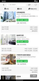 Screenshots - 28Hse-Buy and Rent HK Property