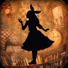 アリスと闇の女王 脱出ゲーム