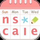 ナスカレ≪看護師のシフト共有アプリ≫ナースのスケジュール手帳