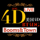 4D Live Booms & Town 4dg America 4D bnt4dg Results