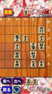 Screenshots - 神の詰将棋