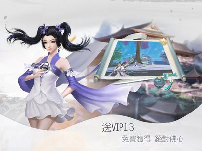 Screenshots - 神都情俠傳