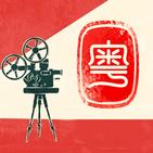 经典粤语娱乐