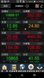 Screenshots - 德信證券-行動快手