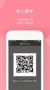 Screenshots - 中租零卡分期