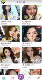 Screenshots - 享說-即時語音聊天交友約會