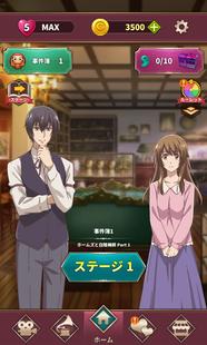 Screenshots - 京都寺町三条のホームズ~パズル事件簿~