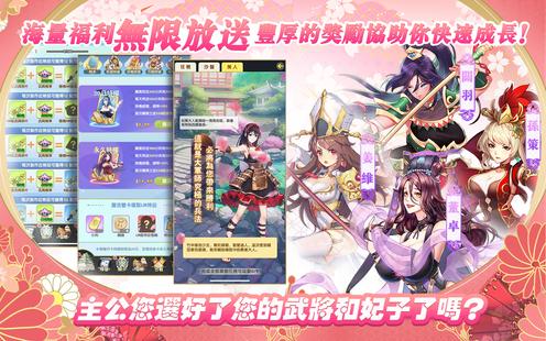 Screenshots - 放置美少女 - 熱門卡牌養成手遊
