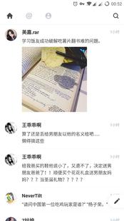 Screenshots - 有饭