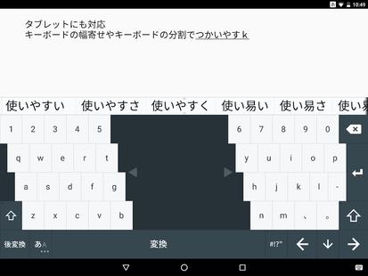 Screenshots - 漫画家名辞書