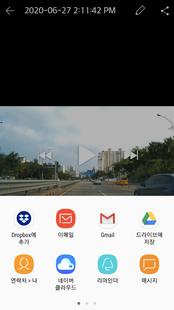 Screenshots - 기아 빌트인 캠