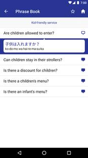 Screenshots - TABIMORI