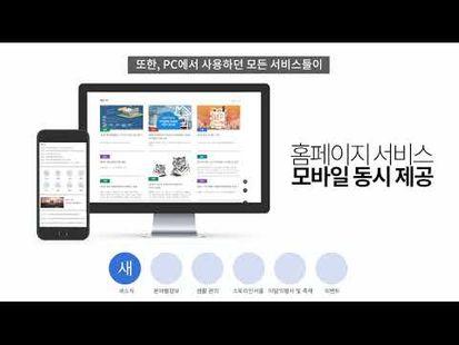 Video Image - 서울특별시