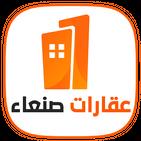 عقارات صنعاء