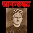 Aanandmath Book in Hindi