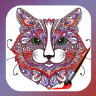 Adult coloring book : Animals Art