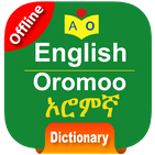 Afaan Oromo Dictionary Offline