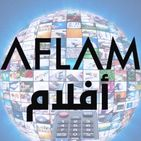 Aflam أفلام