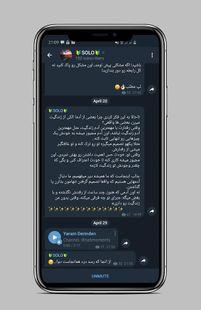 Screenshots - ایکس گرام بدون فیلتر | ضد فیلتر Xgram