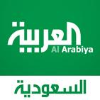 Al Arabiya KSA