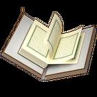 Al Quran 3D (Hafizi 15 lines)