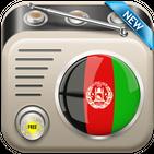 All Afghanistan Radios
