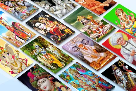 Screenshots - All God Hd Wallpapers & download &set hd wallpaper