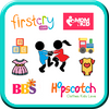 All Kids Shopping App