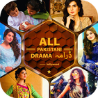 All New Pakistani Drama 100+