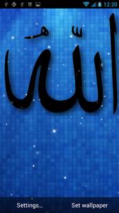 Screenshots - Allah Live Wallpaper