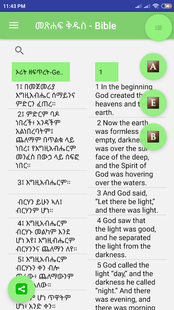 Screenshots - Amharic Bible English Bible Parallel