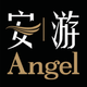 ANGEL Black