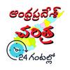 AP History in Telugu Quick Revision