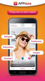 Screenshots - APPdate. Giant dating website!