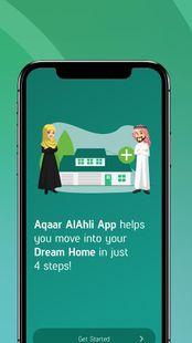 Screenshots - Aqar AlAhli