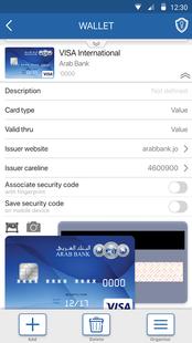 Screenshots - Arabi MobiCash