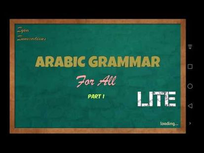 Video Image - Arabic For All - 1 - Lite
