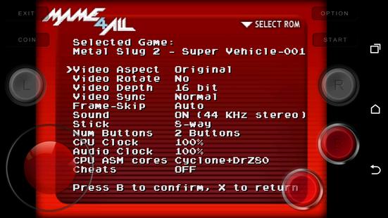 Screenshots - Arcade Games Emulator
