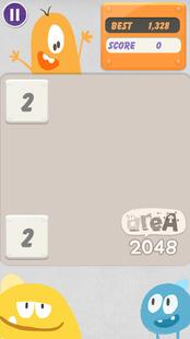Screenshots - areA 2048