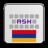 Armenian for AnySoftKeyboard