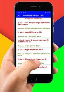 Screenshots - Army Bharti Exam 2020