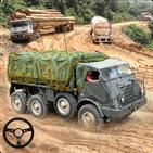 Army Truck Cargo Transport Simulator