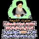استفتاءات شرعية ( سؤال وجواب ) السيد علي السيستاني