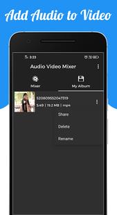 Screenshots - Audio Video Mixer