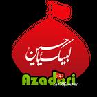 Azadari in Mumbai (AIM)