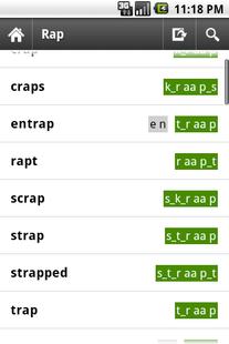 Screenshots - B-Rhymes Dictionary