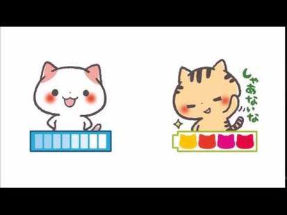 Video Image - Battery Saver : Kansai Cats