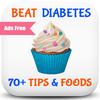 Beat Diabetes Pro - Ad Free