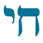 Beit Chai